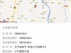 邓州正商项目