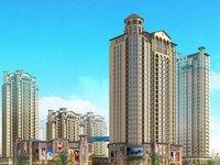 出售东正皇马国际3室2厅2卫精装拎包入住128平米85万住宅