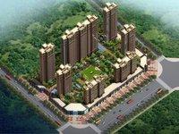 出售香溪美地3室2厅2卫136平米85万住宅