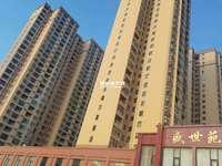 出售其他小区2室2厅1卫90平米43万住宅