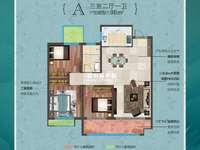 出售龙记观园3室2厅1卫98平米40万住宅