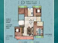 出售龙记观园4室2厅2卫125平米面议住宅